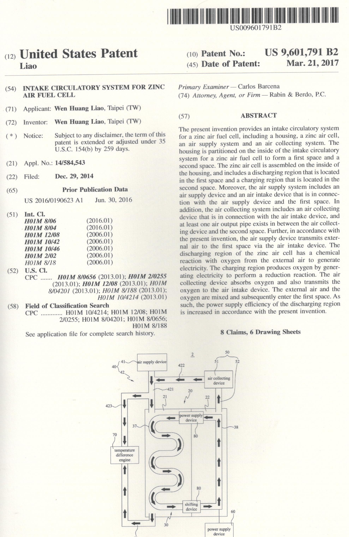 美國專利證書1